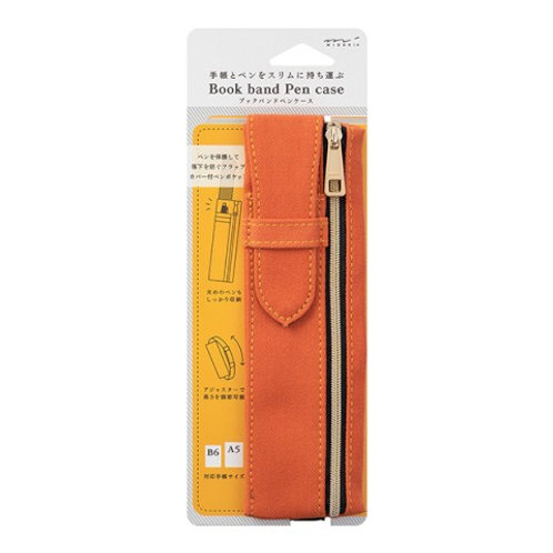 BOOK BAND PEN CASE - ORANGE