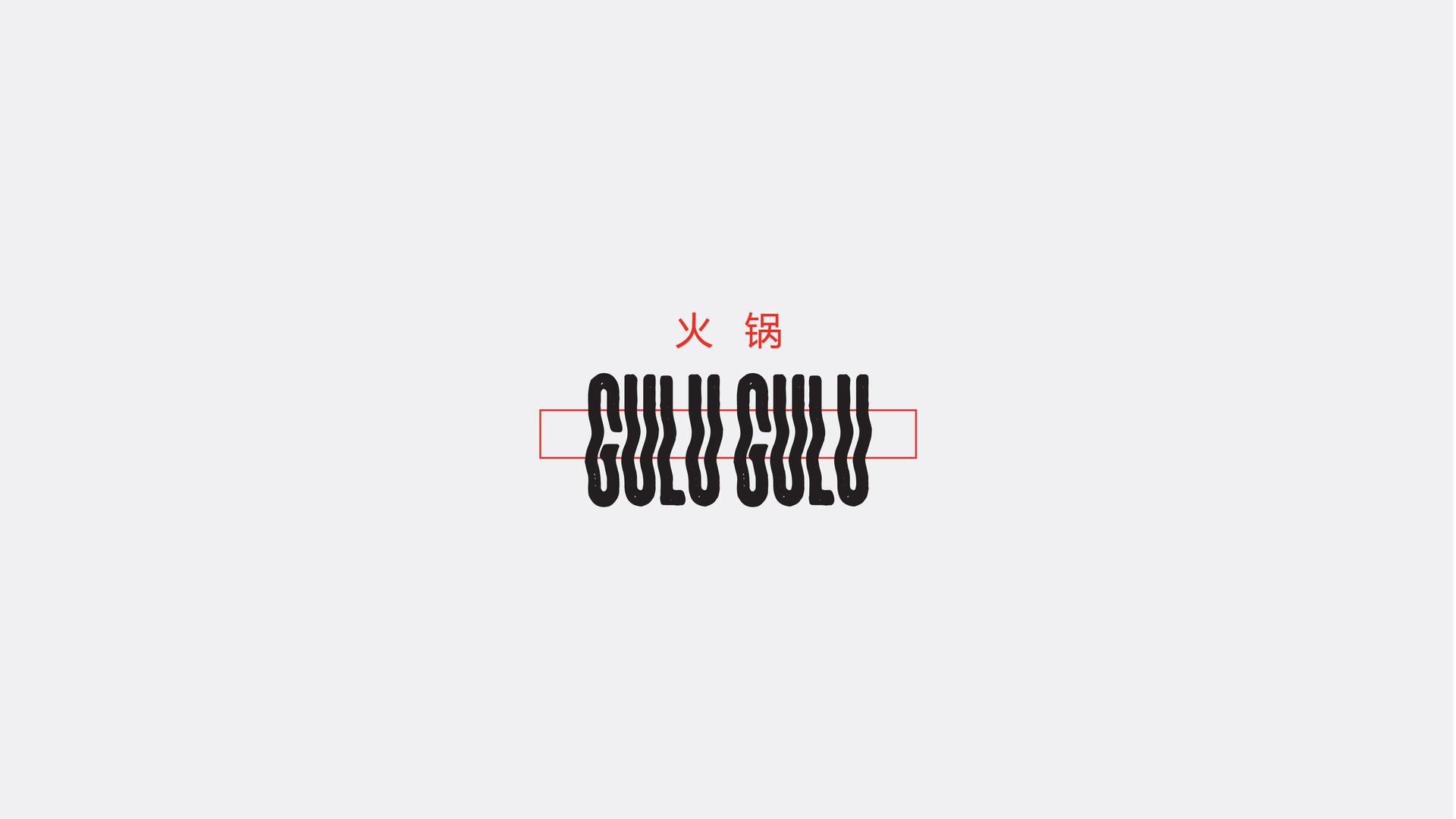 GG Logo 1-01.jpg