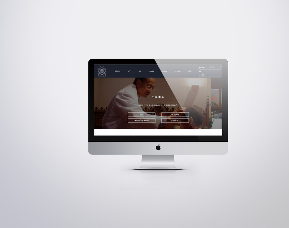 COS Website 9.jpg