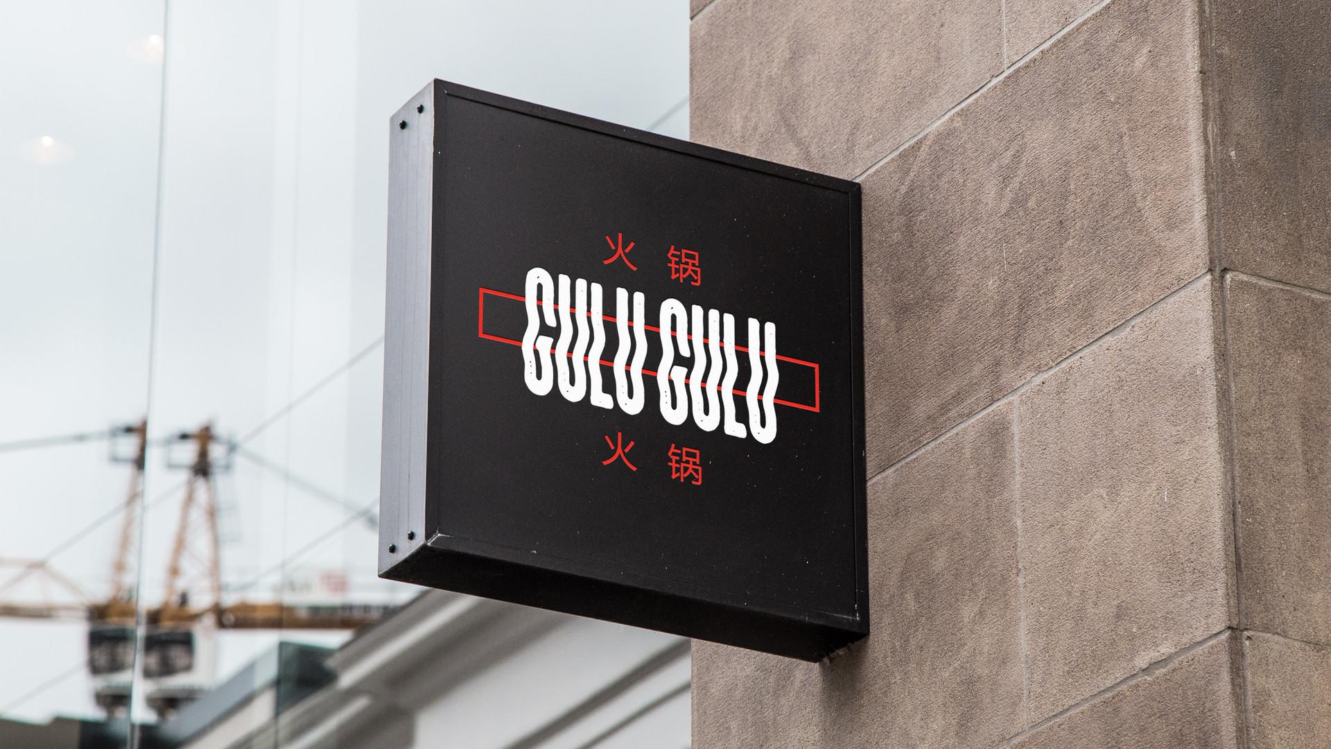 Wall sign.jpg