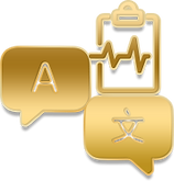 Elite Medical Translation Services Qatar  إليت لخدمات الترجمة الطبية