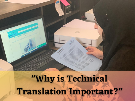 Why is technical translation important?