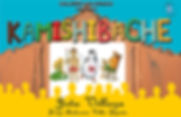 DISEÑOLIBRO_KAMISHIBACHE_280818_Mesa_de_