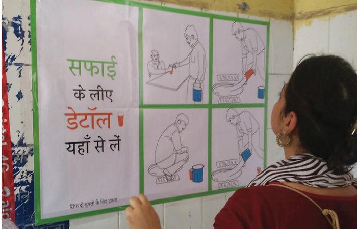 is-sanitation-callout7A.jpg