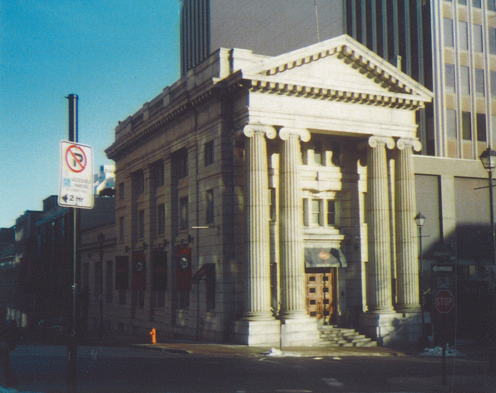 Bank of Commence