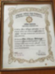 Kalidas Sanskrit university.jpeg