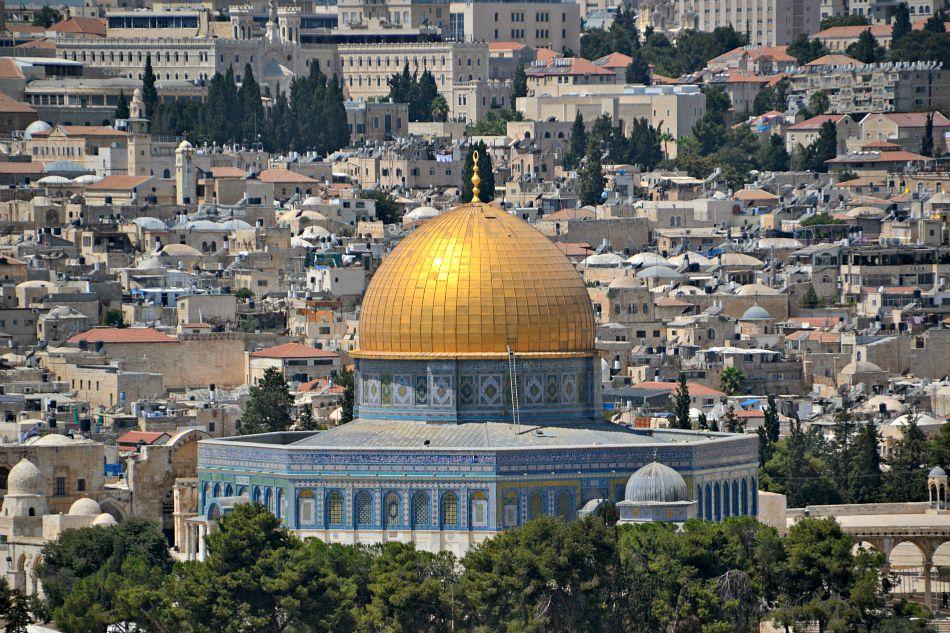 Qubbat al-Sakhra