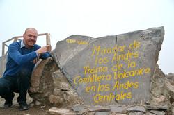 Roar ved Mirador Volcanes
