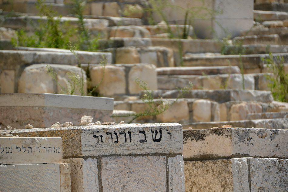 Jødiske grave