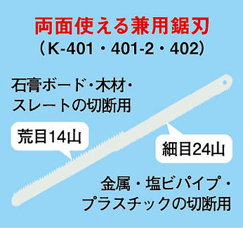 K-401_41.jpg