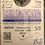 Thumbnail: Surgicryl - Riassorbibile  3/0