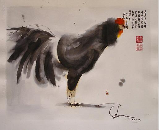 Gallo con signo oriental