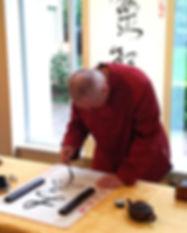 Write Tao Calligraphy