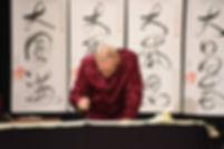 Master Peter painting calligraphy.jpg