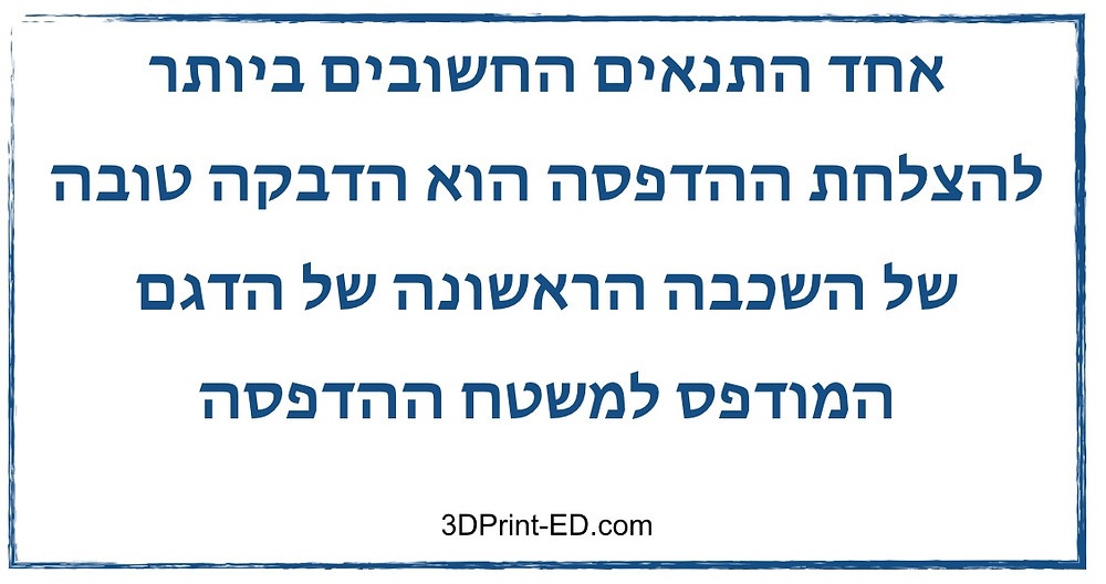 3dprint-tip1