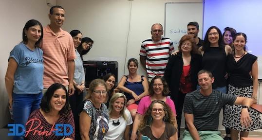 מפגש קהילת מורים הדפסת תלת מימד בחינוך