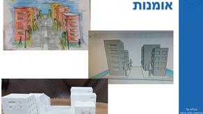הדפסת תלת מימד בשיעורי אמנות - לומדים פרספקטיבה ונקודת מגוז