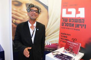 Ministerie cultuur Israël zet in op de toekomst