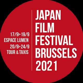 Het Japan Film Festival Brussels is gisteren van start gegaan!