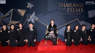 Vooruitblik: Thai Night in Cannes
