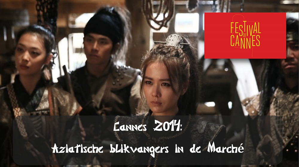 Cannes 2014 Aziatische blikvangers.PNG