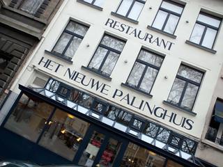 Restaurantrecensie: Het Nieuwe Palinghuis