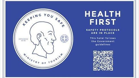 HealthFirst-537x300.jpg