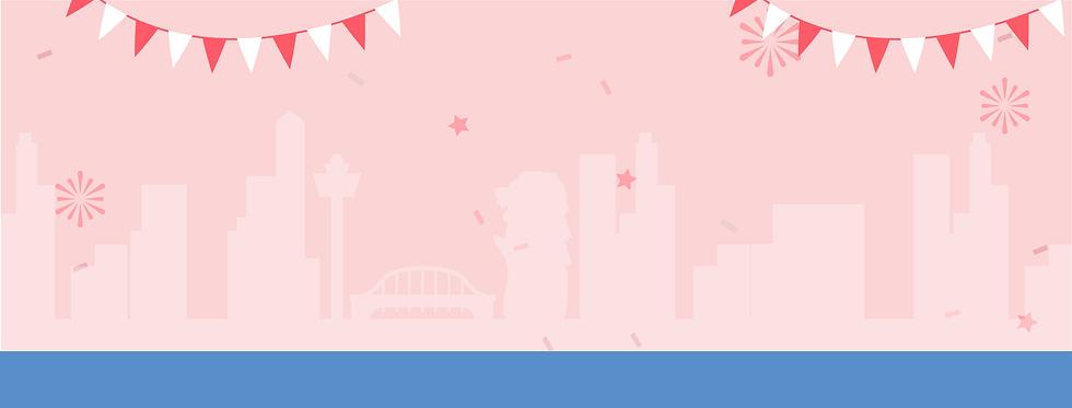 MQ_Social_National Day Promo_16072021_Website Banner.png