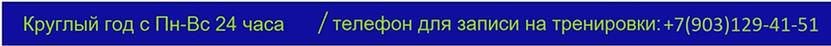 логотип 2 сайт61.jpg