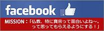facebook03.jpg