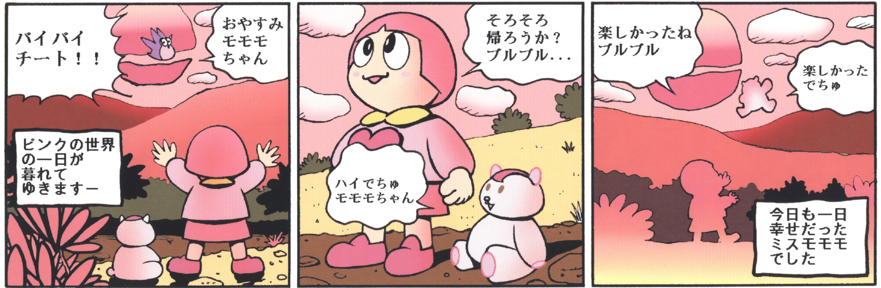 ピンク004.jpg