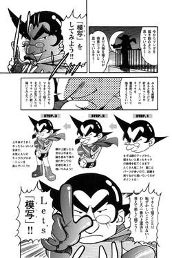 kanchangayuku001.jpg