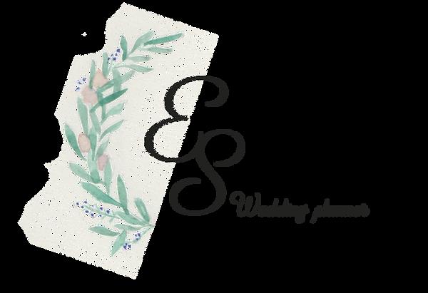 logo ES Wedding planner