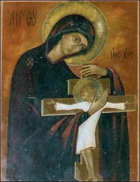 Равенсбрюкская икона Пресвятой Богородицы