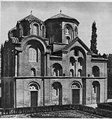 Салоники. Церковь Богородицы (Панагии Халкеон) 1028 г