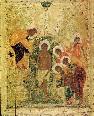 Крещение Господне. Андрей Рублев.