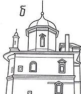 Скит патриарха Никона в Новом Иерусалиме (вид с севера)