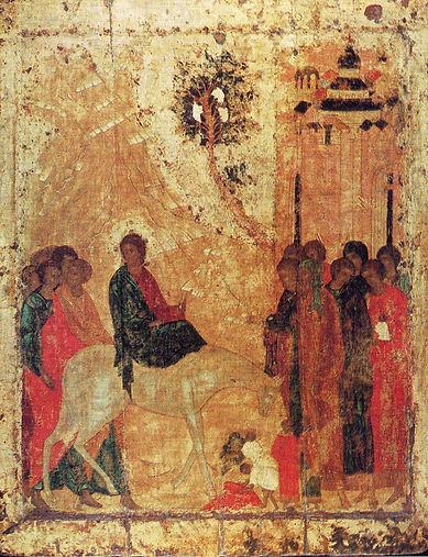 Вход Господень в Иерусалим. Андрей Рублев.