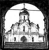 Вид северного фасада Рождественского собора