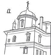 Скит патриарха Никона  в Новом Иерусалиме (вид с северо-запада)