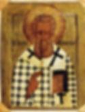Афафнасий Патриарх Александрийский