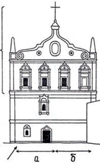 Архиерейский дом в Рязанском Кремле.