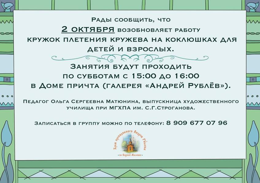 SAVE_20210909_185642.jpg