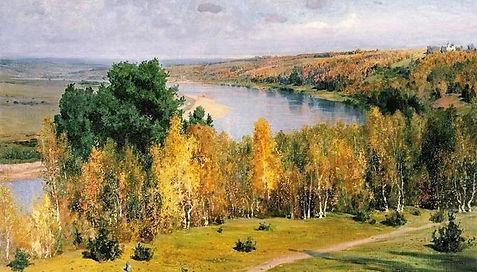 """Василий Поленов, """"Золотая осень"""". 1893 (вид на Оку)"""