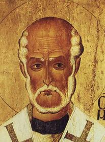 Григорий Неокессарийский