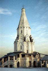 Собор Вознесения Господня в Коломенском. 1532г