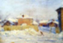 Н.Ромадин. Зима на Масловке. 1948