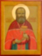Священномученик Владимир Четверин