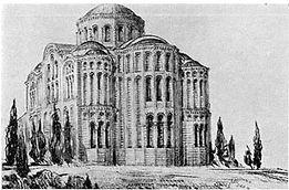 Константинополь. Гюль Джами, XII в.