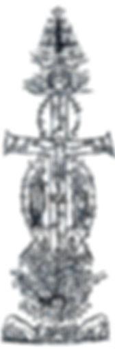 """Крест XII-XIII в. на алтарной мозаике"""" Древо жизни"""". Церковь Святого Климента в Риме"""